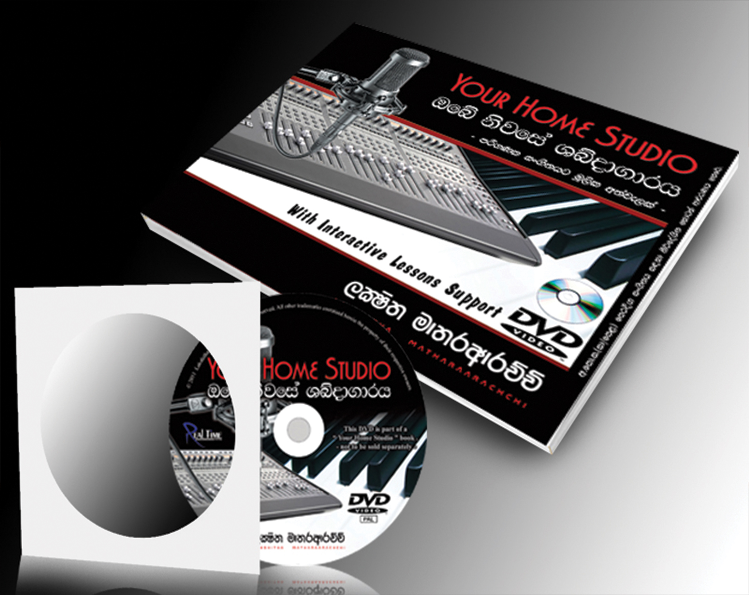 Your-Home-Studio---DVD-&-BOOK