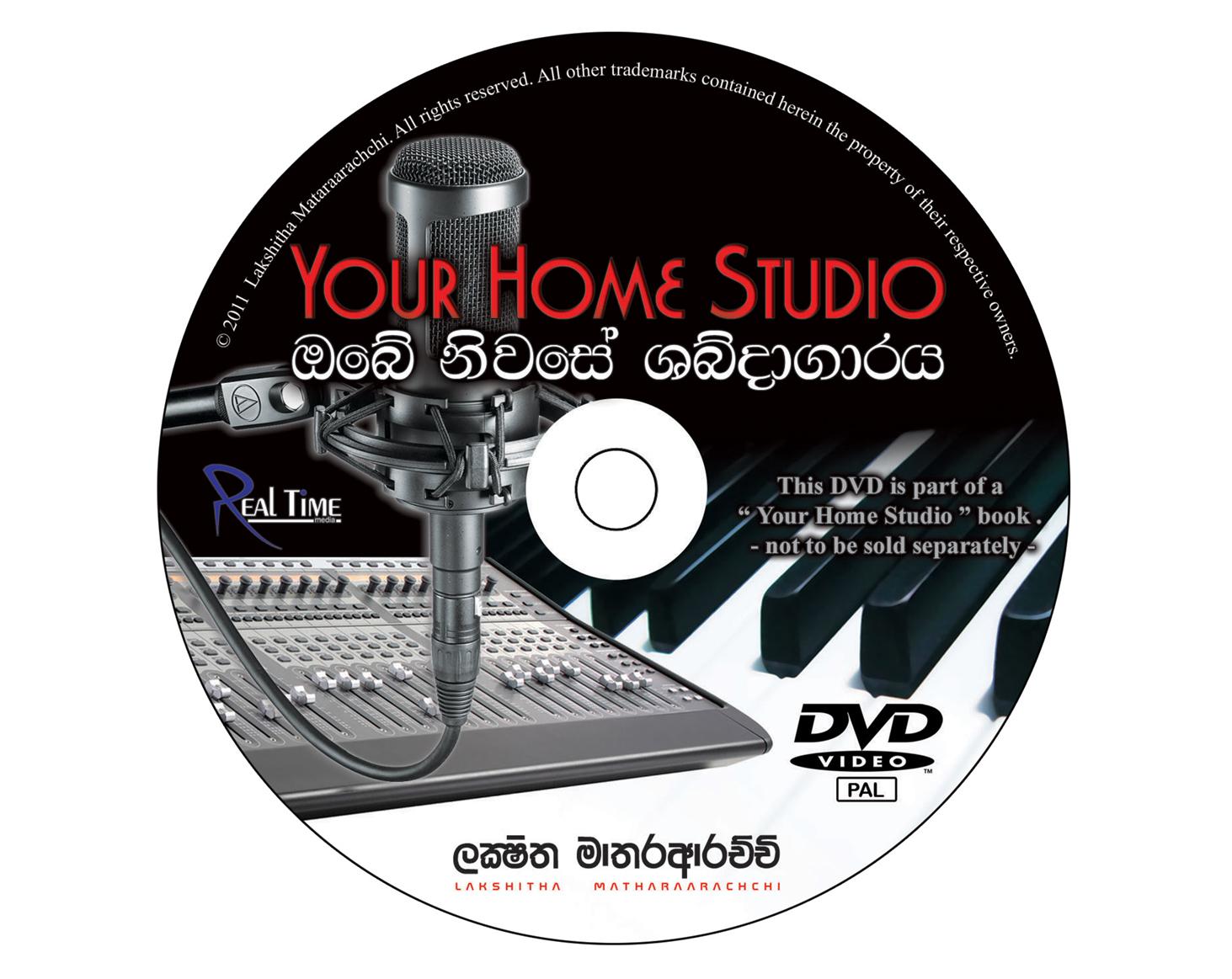 Your-Home-Studio---DVD